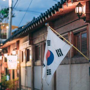 A tecnologia na luta contra o COVID-19 na Coréia do Sul.